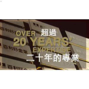 0年腾讯_【北京二手开瑞奇瑞QQ报价0年奇瑞QQ_基