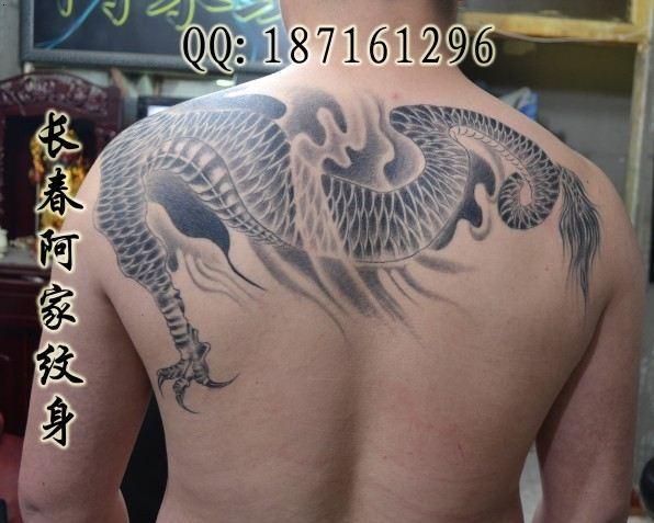 详情:过肩龙纹身图案过肩龙纹身过肩龙纹身图案大全