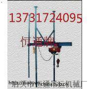 轨道式吊运机小吊机电机恒通小型吊机全自动小型吊运机