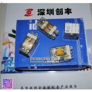 和泉继电器RH2B-UL 220VAC