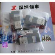 小金井电磁阀110-4E1-83-PLL