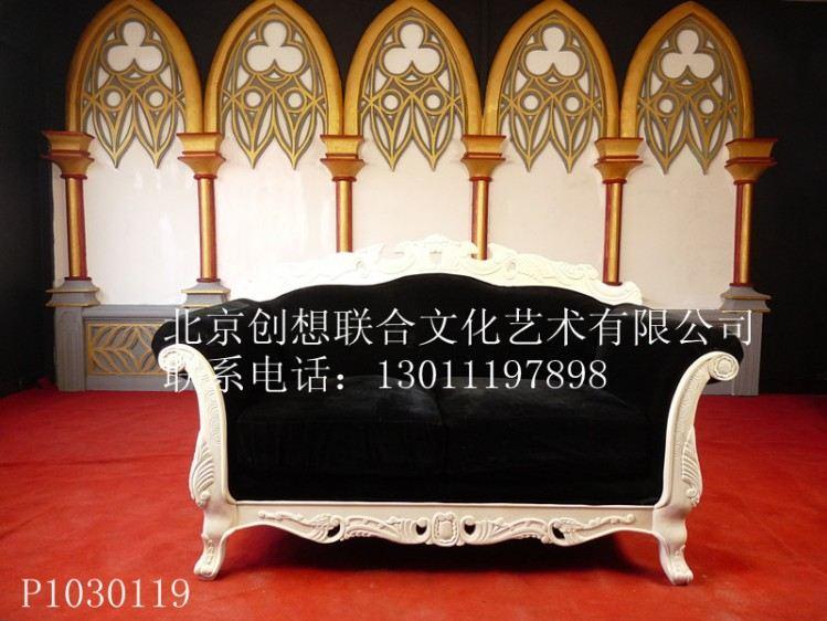 北京创想联合文化艺术发展有限公司