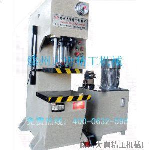 100吨单柱液压机 用于压装整形及冲裁图片