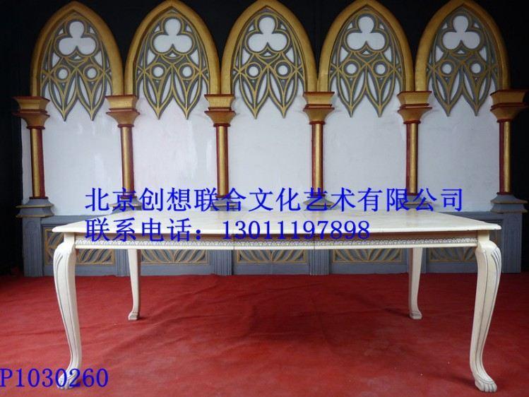 各式欧式沙发,各种欧式椅子,欧式茶几,欧式展览,展示场景的设计及布置