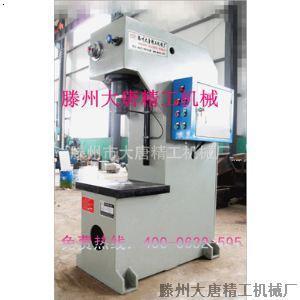 60t单柱液压机 质优价廉图片
