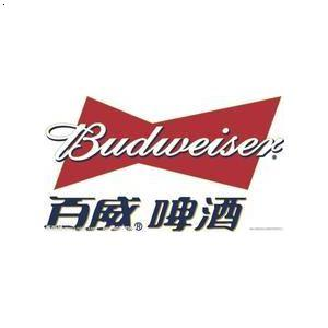 百威矢量logo