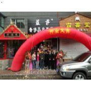 长春桂林路店