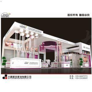 美博会展台 设计搭建首先大图展览 广州大图展