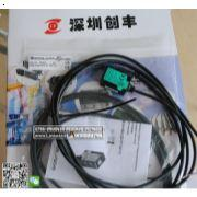 P+F倍加福光电开关ML8-8-HGU-220-RT/102/115