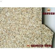 壹品多彩石漆YP2256