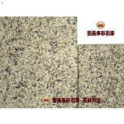 壹品多彩石漆YP2263