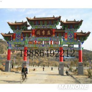 风景区,公园,庭院,寺庙,祠堂,道观,广场,陵园等仿古建筑工程规划,设计