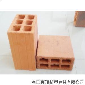 唐山最大的頁巖磚廠