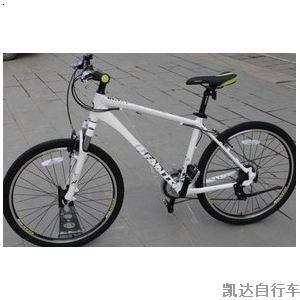 捷安特自行车的价格图片