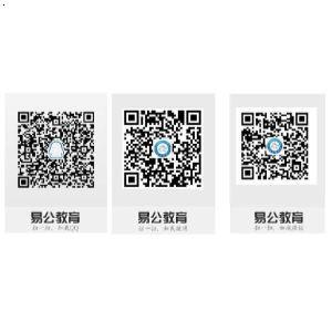 【2013江西高中v高中面试地理教师说课稿《大高中怎么写毕业学籍号图片