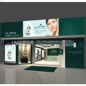 高档化妆品专柜店面设计