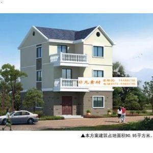 三層樓房設計圖 農村三層簡單自建房屋別墅設計圖紙 11.4米x7.7米