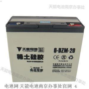 天能电池价格 天能电池价格河南濮阳 电动车天能电池价格高清图片