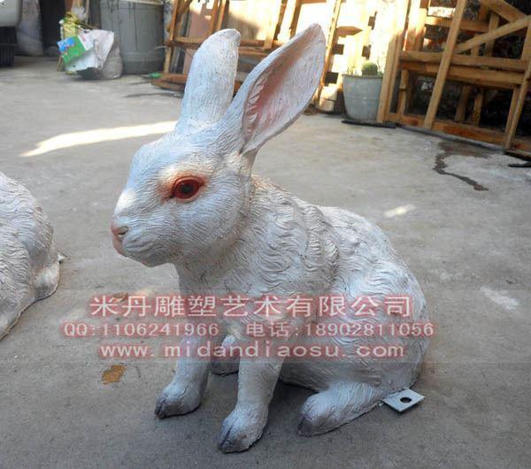 兔子模型动物模型动物雕塑