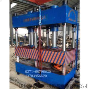 【250吨双缸六柱液压机】厂家图片