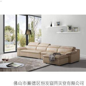 广东顺德家用真皮沙发