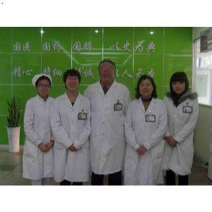 青岛济青中医医院专业治疗妇科疾病