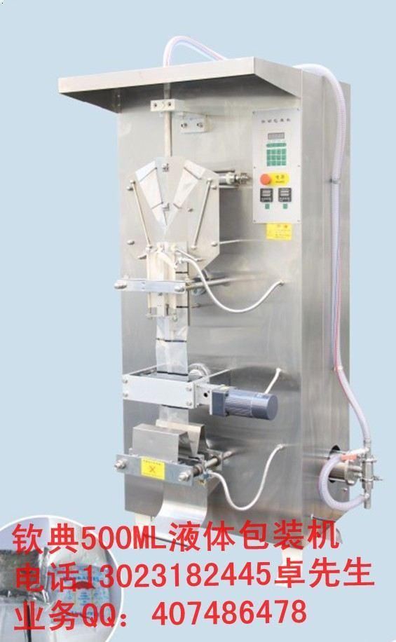 专业生产酱油包自动包