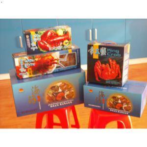 【海鲜礼盒】厂家,价格,图片_大连旭日海鲜批发商行