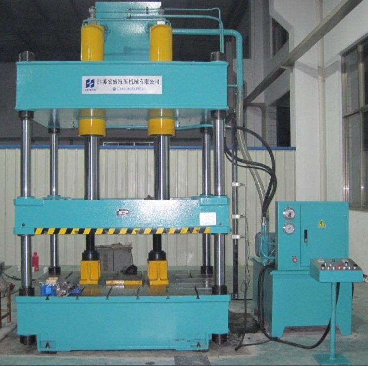yh32系列四柱式液压机图片
