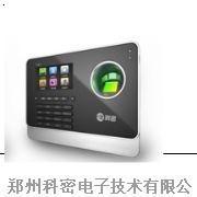 科密w323指纹彩屏签到机|简单门禁机|防代打卡考勤机|带U盘网络下载数据机|价格|性能|指标|厂家直销|河南总代理|郑州专卖