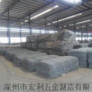 河北石笼网|沈阳石笼网|山东石笼网