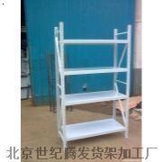 北京轻型仓储货架厂