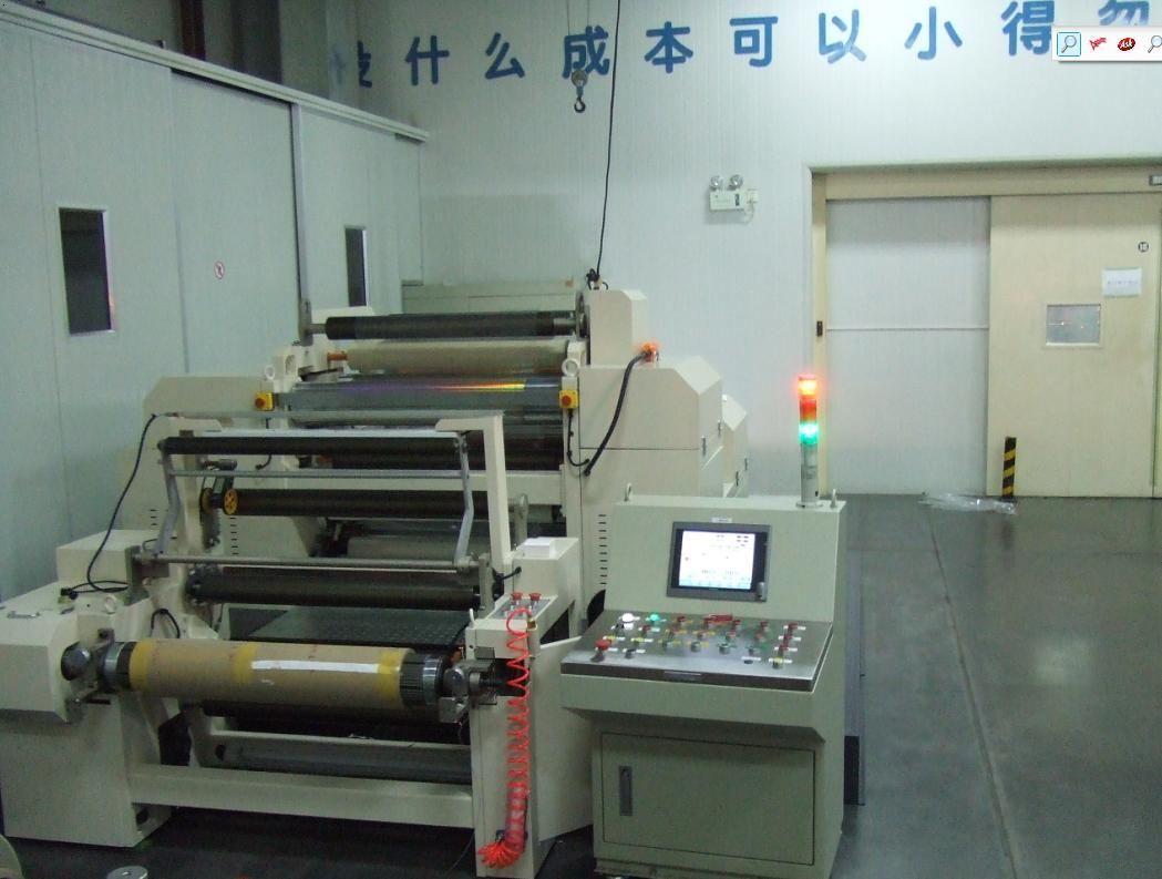 鐳射膜硬压机-硬压机-涂布贴合机