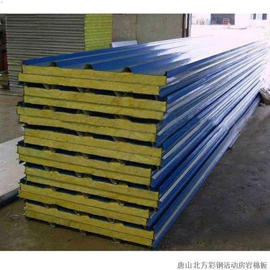 彩钢岩棉复合板