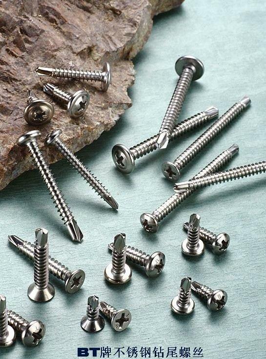 不锈钢钻尾螺丝六角华
