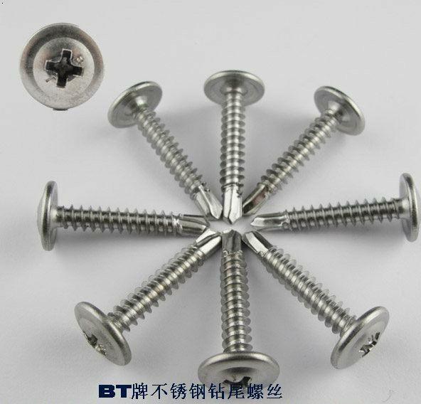 不锈钢钻尾螺丝|螺丝