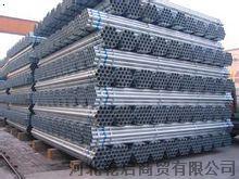 石家庄镀锌钢管|H型钢