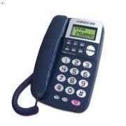 中诺电话机 中诺 C168 电话机
