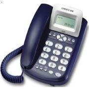 中诺电话机 中诺 C120 电话机 .