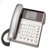 中诺电话机 中诺 C099 电话机 .