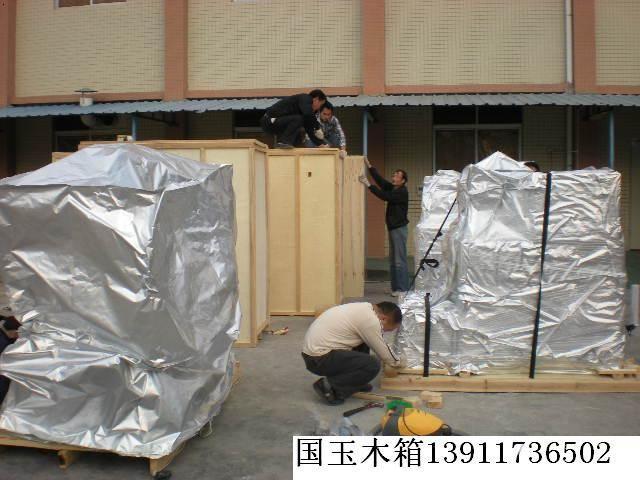 北京昌平吉利大学木箱