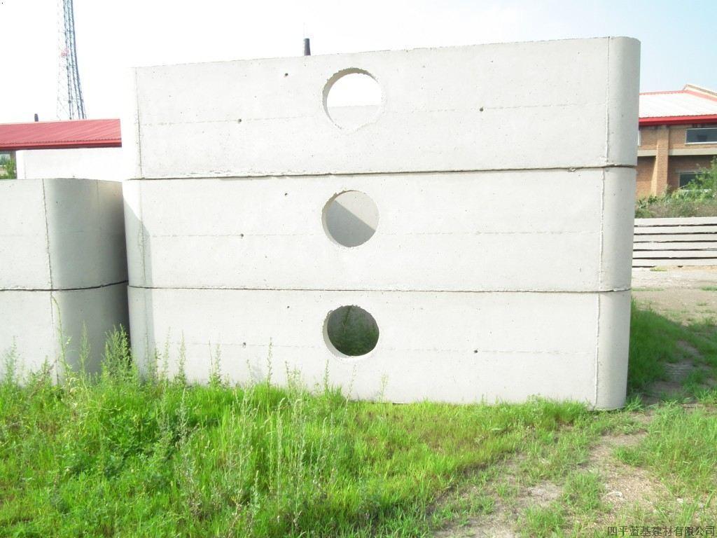 组合式化粪池 环保型装配式钢筋混凝土化粪池