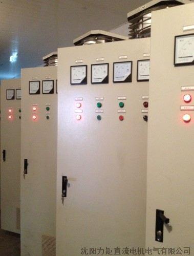 直流电机套控制柜