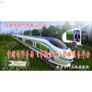 中国电子手语《幸福快车》移动式公共服务版软件产品—全社会都来奉献一份爱