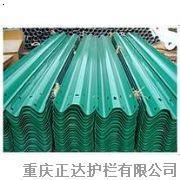 波形护栏,重庆波形护栏专业生产厂,重庆护栏厂