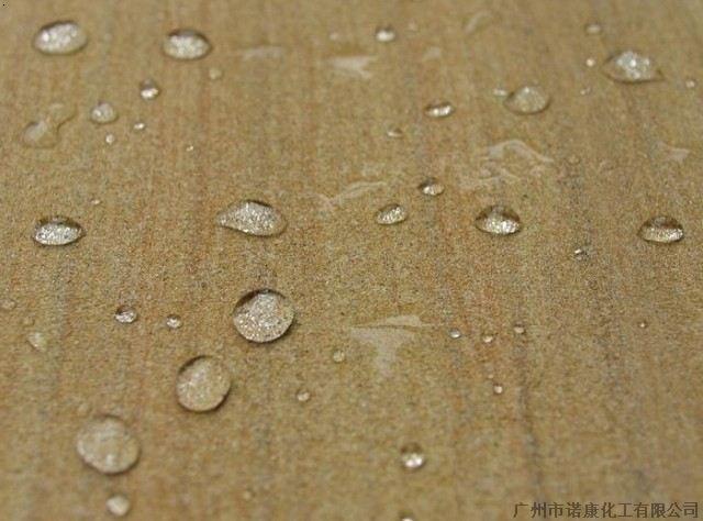 结晶有机硅防水剂|进口