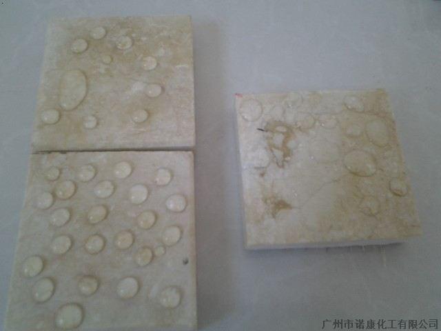 辛基硅烷防水剂,有机硅