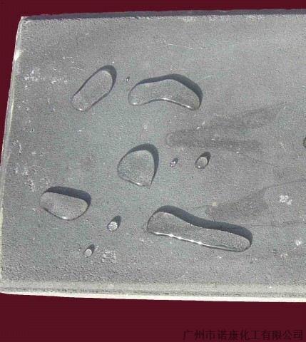 混凝土防护剂|辛基硅烷