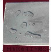 混凝土防护剂|辛基硅烷防水剂|有机硅防水剂|混凝土防水剂|硅烷防水剂|防水材料|乳液型防水剂