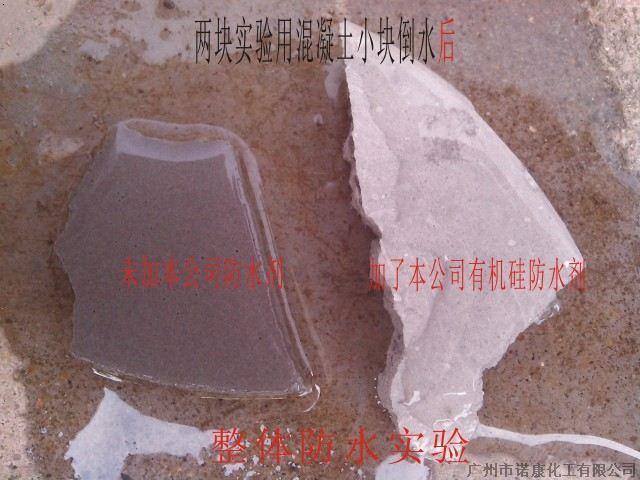 防水剂生产厂家|防水剂